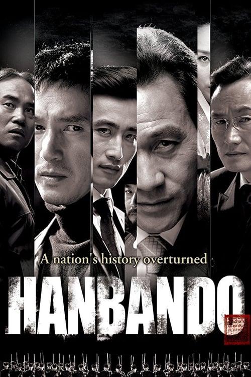 Hanbando (2006)