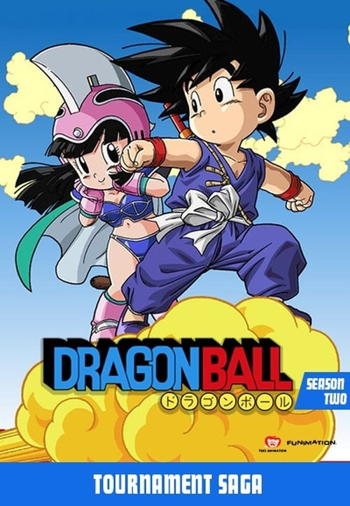 Dragon Ball Season 2