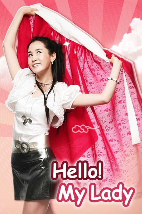 Watch Hello! My Lady Online