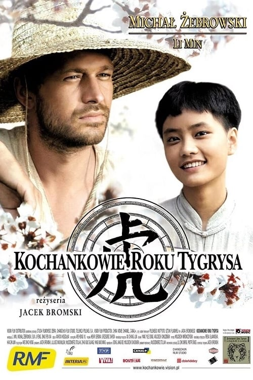 Love in the Year of the Tiger (2005)