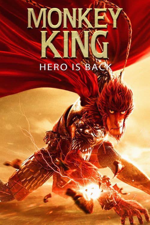 Poster von Monkey King: Hero Is Back