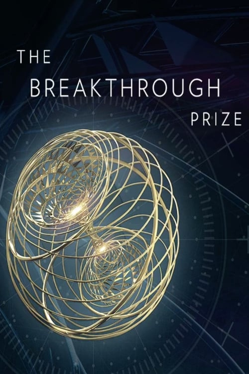 Breakthrough awards 2015 (2015)