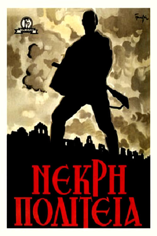 Película Nekri politeia Doblada En Español