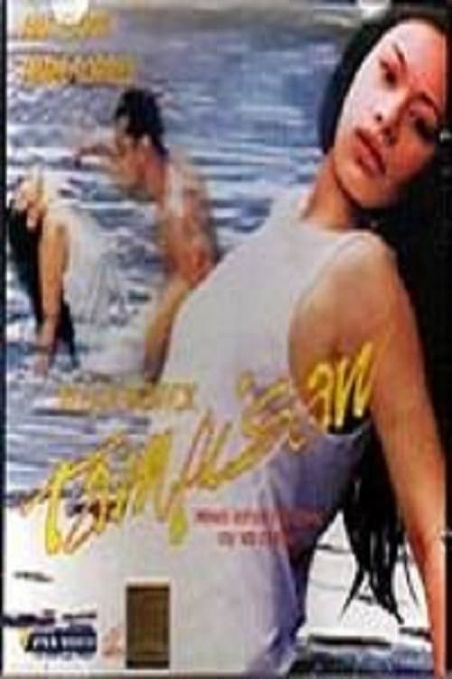 Tampisaw (2002)