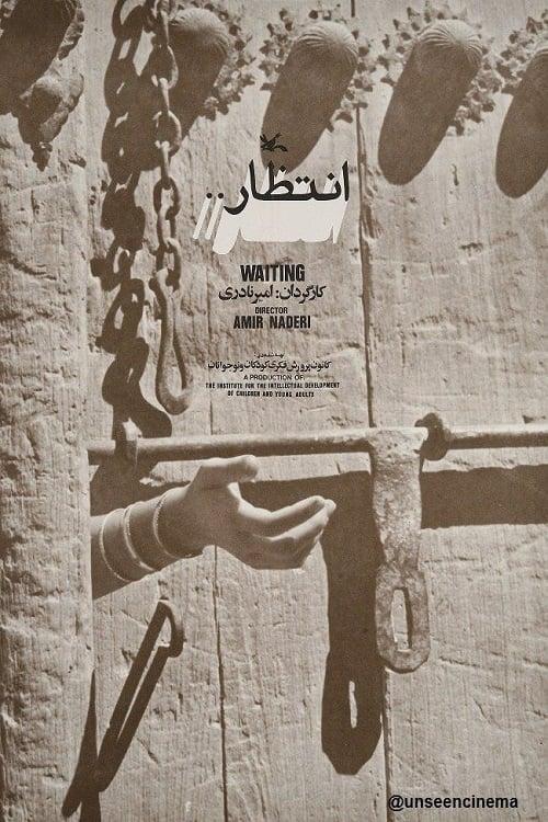 Waiting (1974)