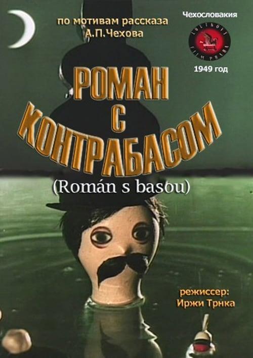 Román s basou Online
