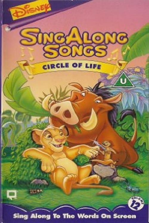 Disney Sing-Along-Songs: The Lion King - Circle of Life (1994)