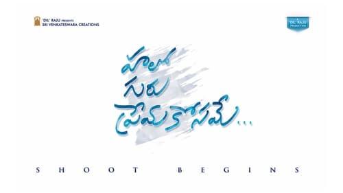 Hello Guru Prema Kosame Full Movie Download