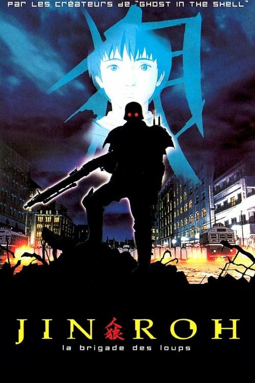 Regarder Jin-Roh : La brigade des loups (1999) streaming Disney+ HD