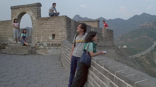 The Great Wall Is a Great Wall