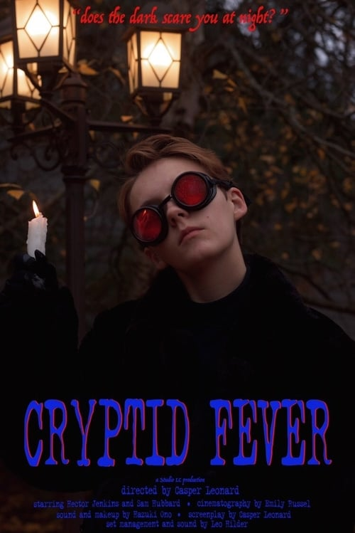 The website Cryptid Fever