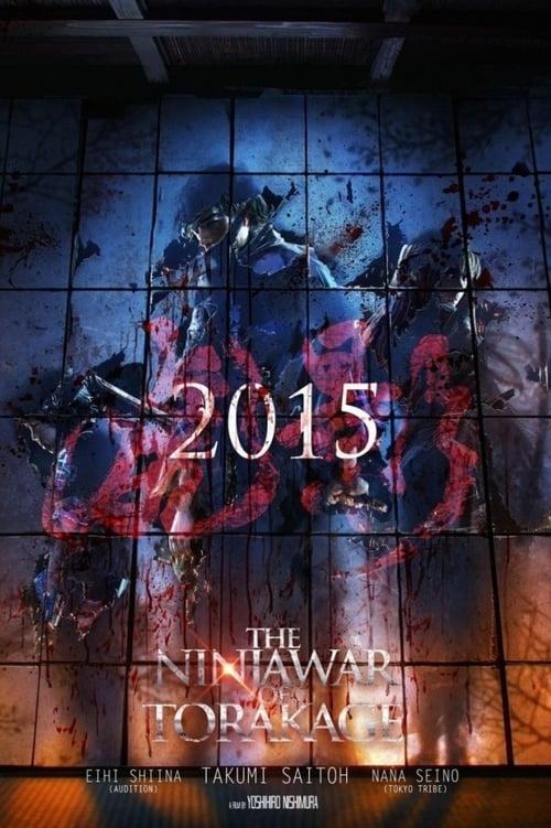 Nonton anime The Ninja War of Torakage (2015)