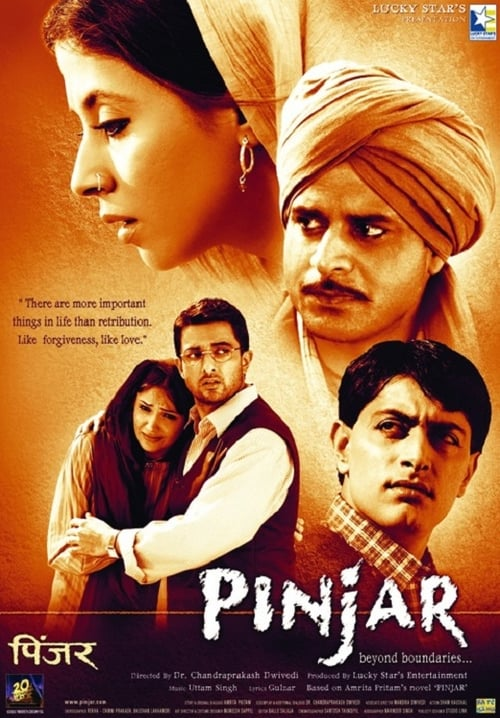 Pinjar film en streaming