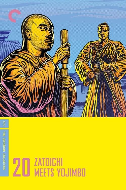 Zatoichi Meets Yojimbo (1970) Poster