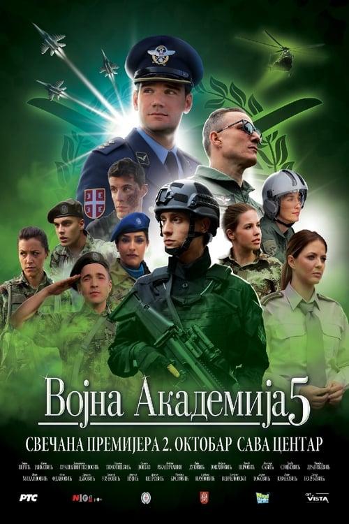 شاهد الفيلم Vojna akademija 5 مجاني باللغة العربية