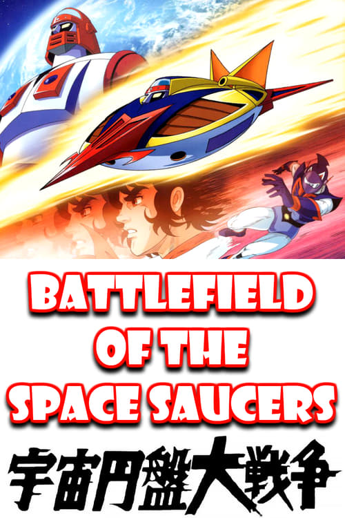 Battlefield of the Space Saucers