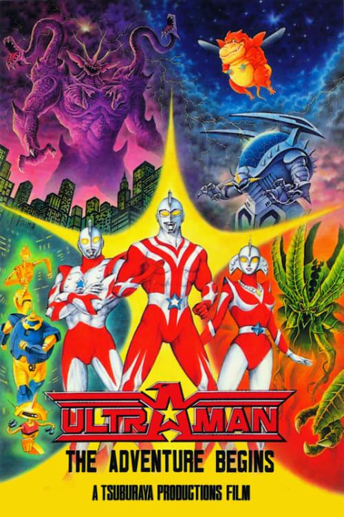 فيلم Ultraman: The Adventure Begins مجاني باللغة العربية