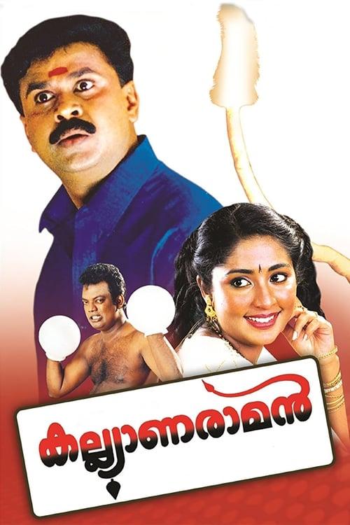 Kalyanaraman (2002)