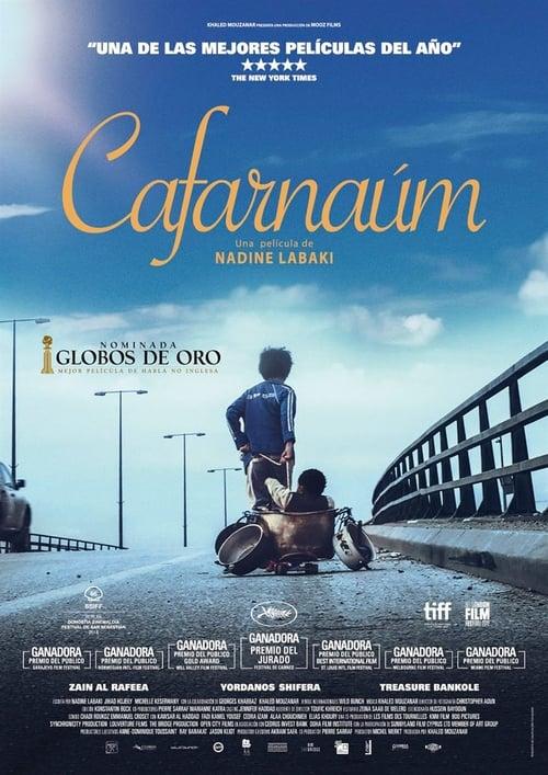Imagen Cafarnaúm