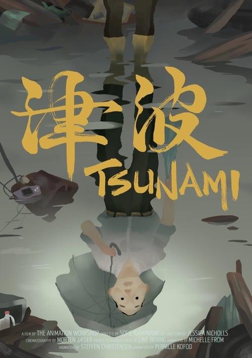 Tsunami ( Tsunami )