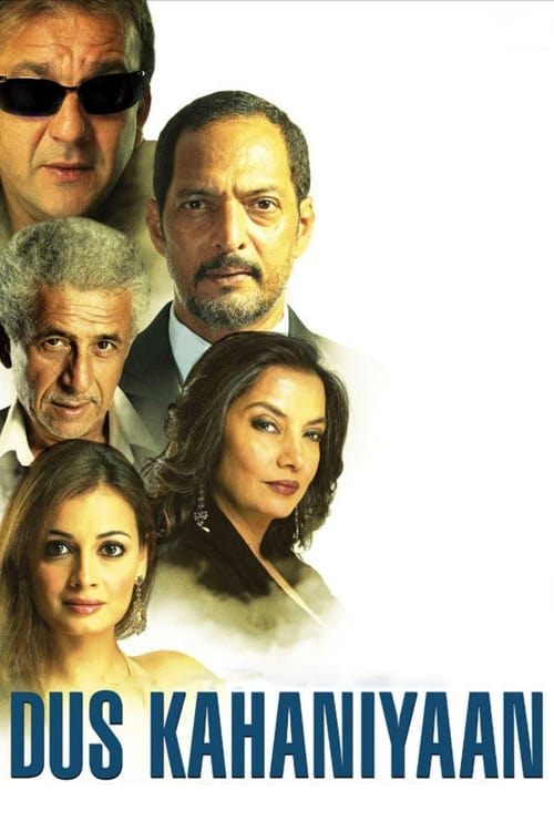 Filme दस कहानियाँ Em Boa Qualidade Hd