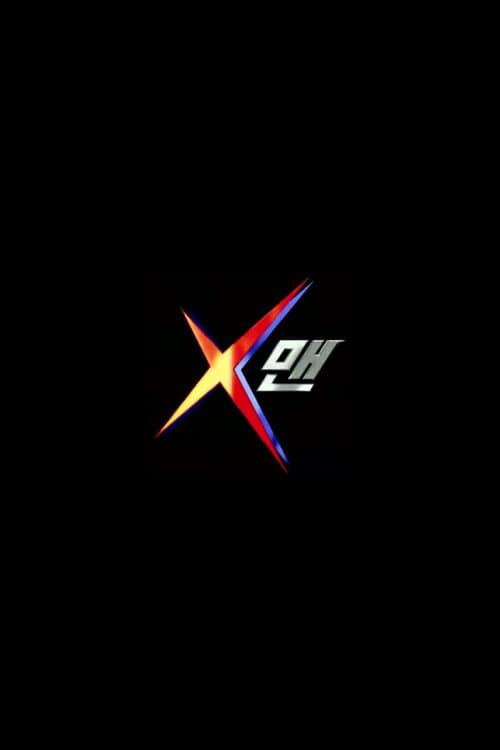 X-Man-Azwaad Movie Database