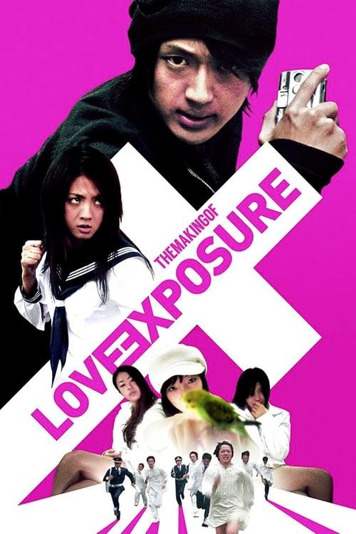 Making of Love Exposure (2010) Poster