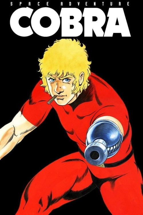 Subtitles Space Cobra (1982) in English Free Download | 720p BrRip x264