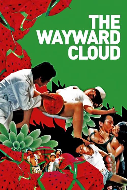 the wayward cloud erotic film jpg 422x640