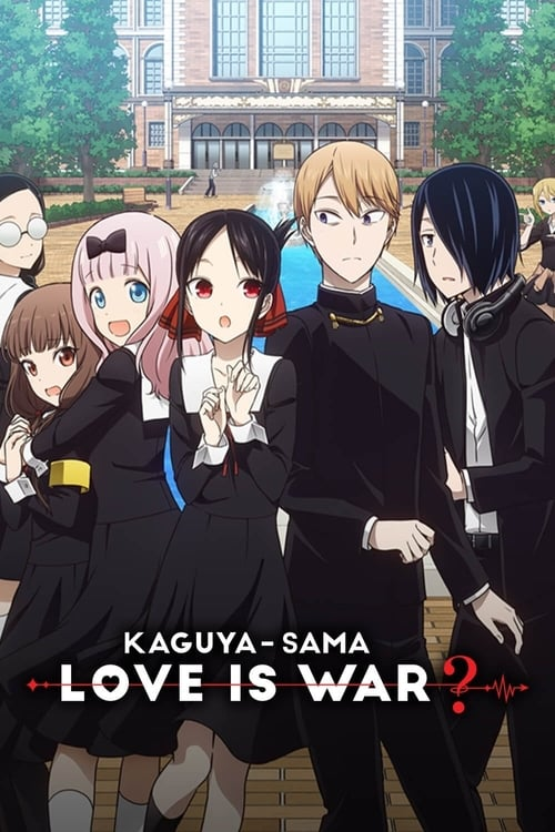 Kaguya-sama: Love is War: Season 2