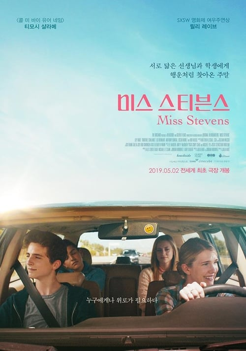 Download Miss Stevens (2016) Best Quality Movie