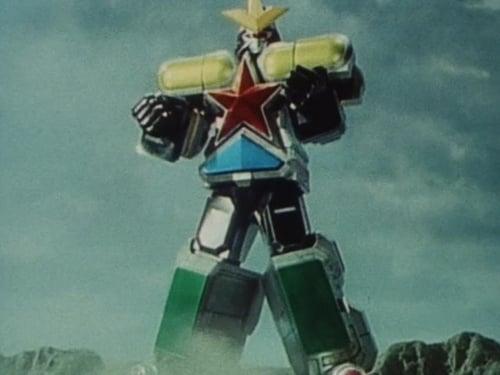 Super Sentai: Chouriki Sentai Ohranger – Épisode The Emperor's Final Challenge