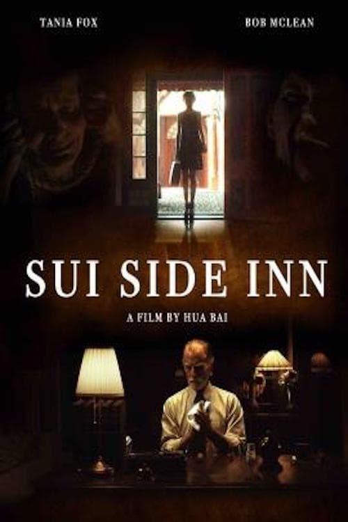 Sui Side Inn (2016)