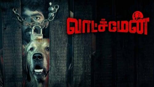 Watchman (2019) (Tamil)