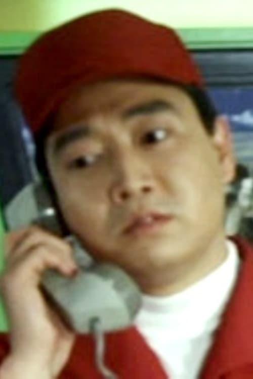 Ken'ichirô Maruyama