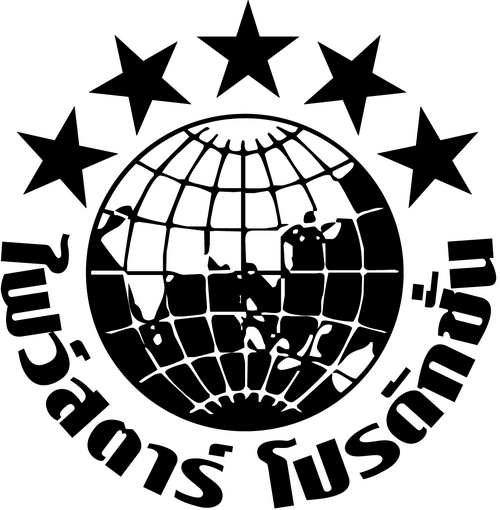 Five Star Production                                                              Logo