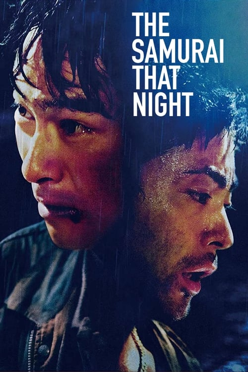 The Samurai That Night (2012) Poster