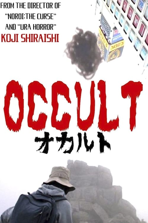 Occult (2009) Poster