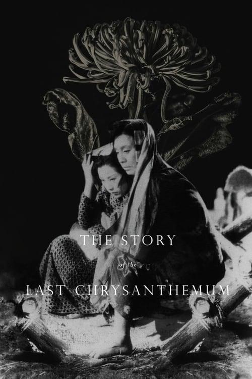 The Story of the Last Chrysanthemum