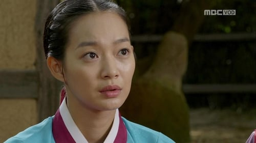 Watch Arang and the Magistrate S1E17 Online