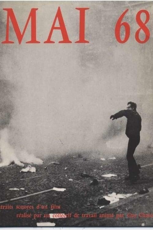 La société est une fleur carnivore (1968)