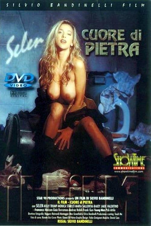 Порно фильм сердце из камня, порно вечеринки шарон пинк