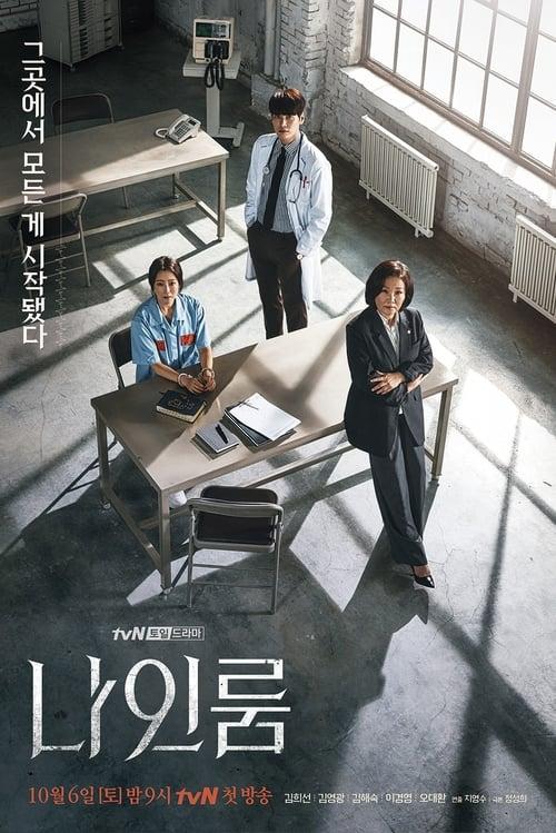 Nonton Drama Korea Room No. 9 (2018)