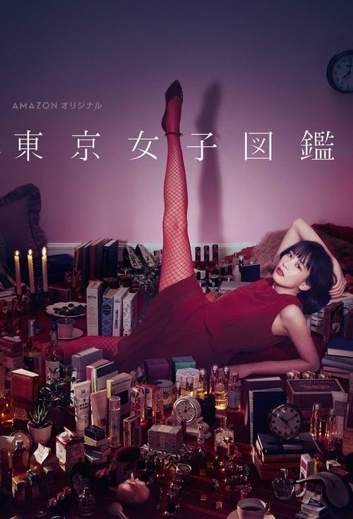 Tokyo Girl