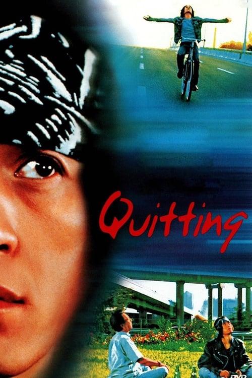 Quitting (2001)