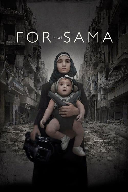 Mira La Película For Sama En Buena Calidad Hd