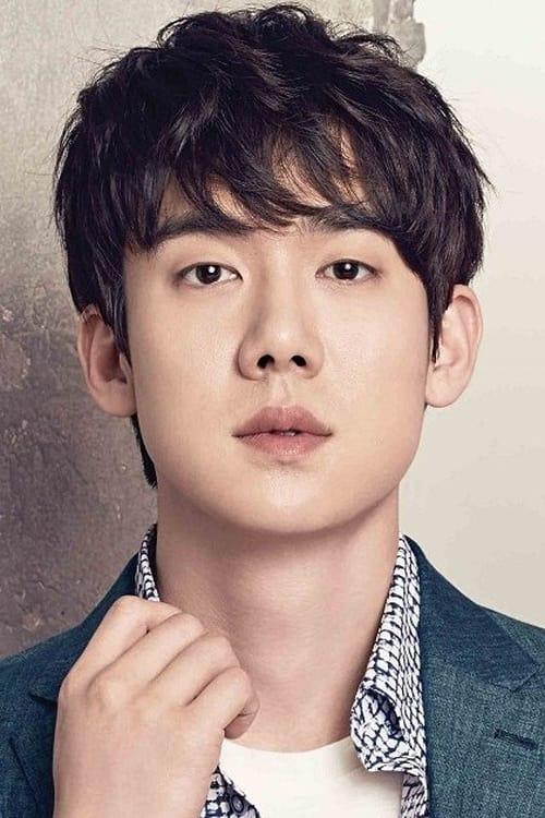 Kép: Yoo Yeon-seok színész profilképe