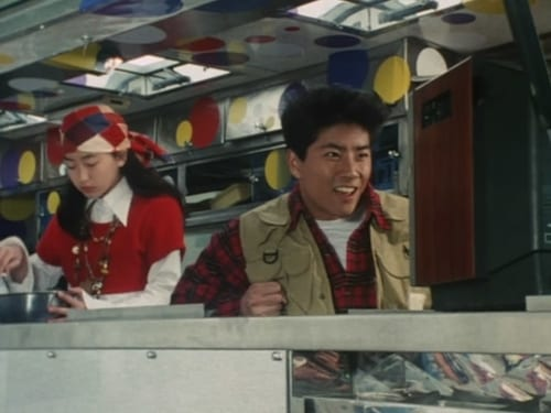Super Sentai 1994 Blueray: Ninja Sentai Kakuranger – Episode An Enthralling Live Performance