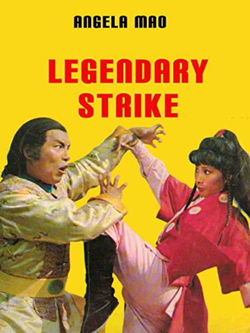 The Legendary Strike (1978)