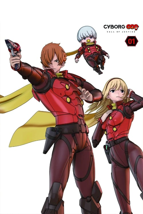 Cyborg 009: Call of Justice 1 (2016)